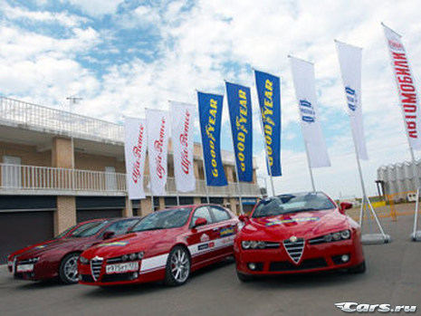 [Alfa Romeo – Goodyear Racing Day состоялся]